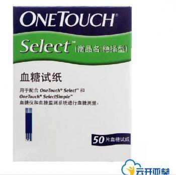 强生血糖试纸 稳择易型血糖仪测量 血糖测试条50片 +针头