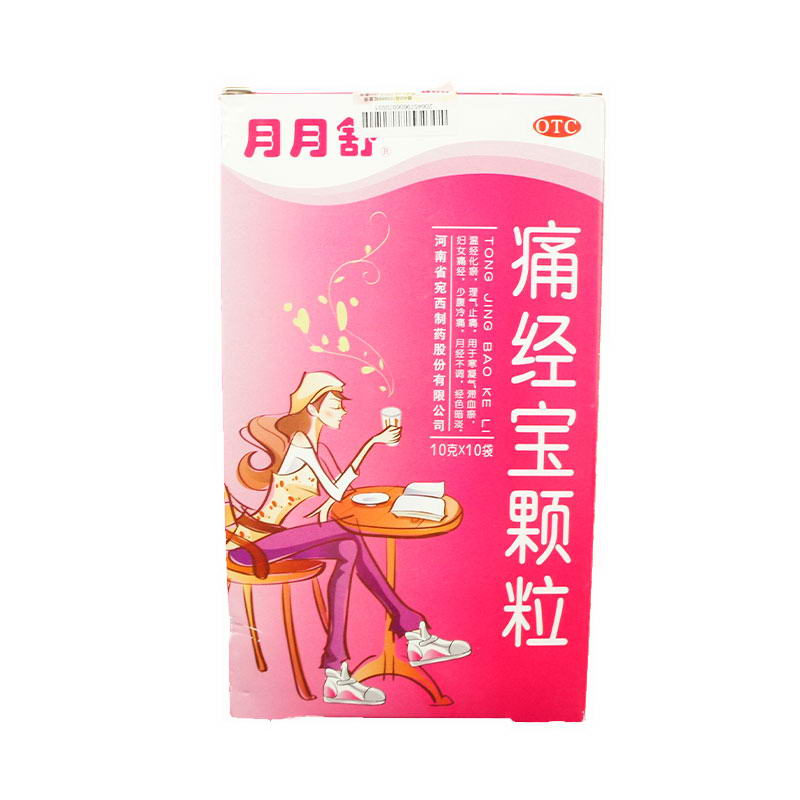 月月舒 痛经宝颗粒  用于痛经 少腹冷痛 月经不调