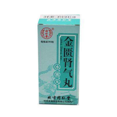 同仁堂 金匮肾气丸(水蜜丸)360S