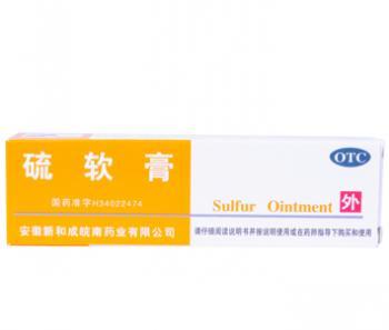 新和成 硫软膏 15g 安徽新和成皖南药业