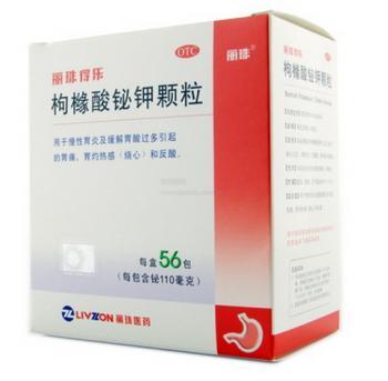 丽珠得乐 枸橼酸铋钾颗粒 110mg×56袋
