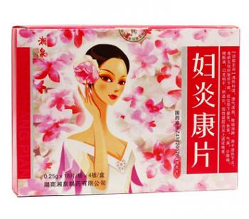 湘泉 妇炎康片 0.25g×18片×4板