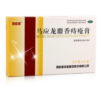 马应龙 麝香痔疮膏 2.5g×5支