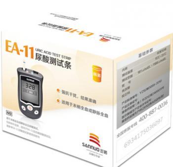 三诺 EA-11尿酸测试条