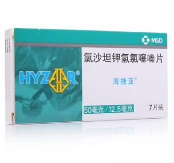 海捷亚 氯沙坦钾氢氯噻嗪片 50mg:12.5mg(活动中)