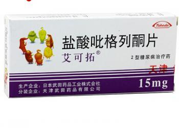艾可拓  盐酸吡格列酮片15mg×7片  天津武田药品有限公司