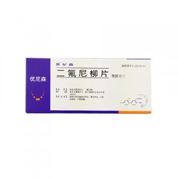 优尼森  二氟尼柳片 0.25g*12粒