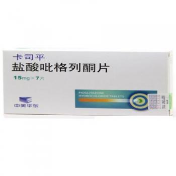 卡司平 盐酸吡格列酮片 15mg×7s