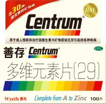惠氏 善存多维元素片(29)100片