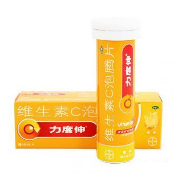力度伸 维生素C泡腾片(橙味)  1g×10S