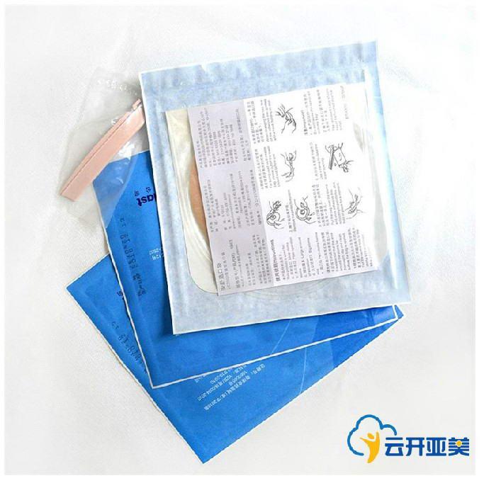 coloplast康乐保1903 造口袋安舒一件式肛门大便造瘘袋整盒10个