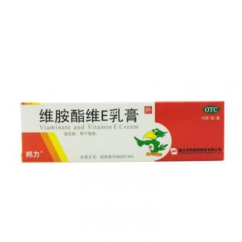 邦力 维胺酯维E乳膏 15g