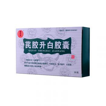 德昌祥 芪胶升白胶囊 0.5克×36粒