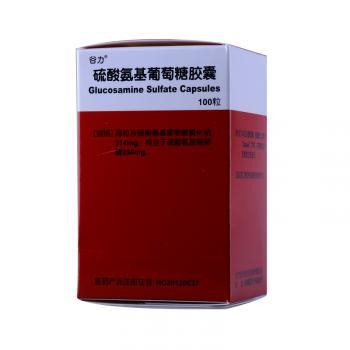 谷力  硫酸氨基葡萄糖胶囊 0.25g*100粒