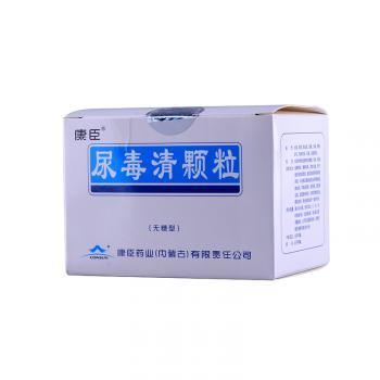 康臣 尿毒清颗粒 (无糖型) 5g*15袋