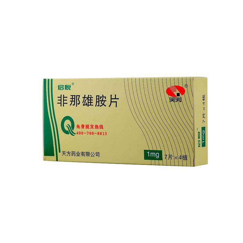启悦 非那雄胺片  1mg×28片       (限时体验)