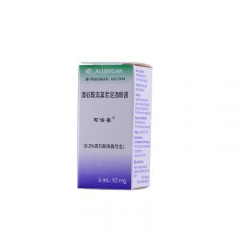 阿法根 酒石酸溴莫尼定滴眼液 5ml:10mg 爱尔兰制药