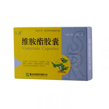 三蕊   维胺酯胶囊   25mg*20片
