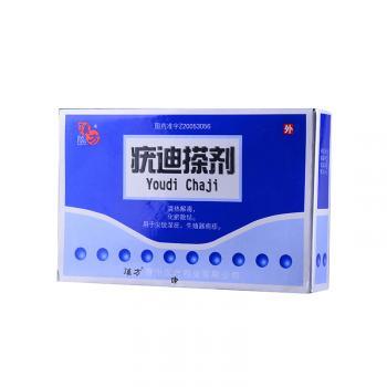 汉方 疣迪搽剂 10ml