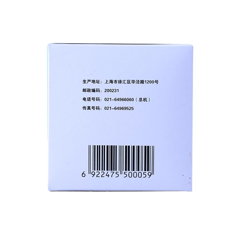 辛芩颗粒(无蔗糖) 5g×12袋