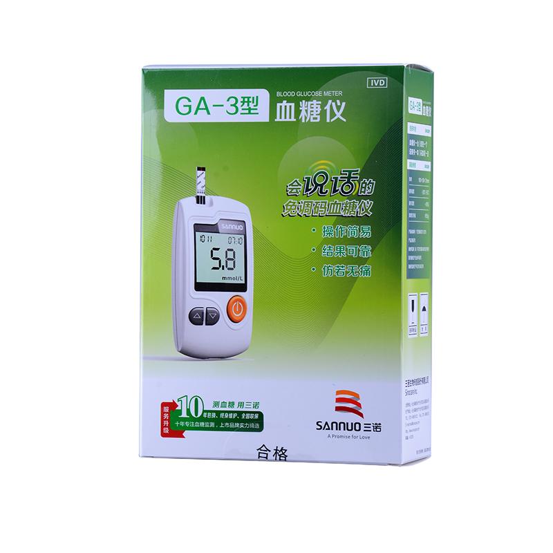 三诺 安准 GA-3 血糖仪