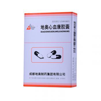 地奥  心血康胶囊 0.1g×10S×2板  成都地奥制药集团有限公司