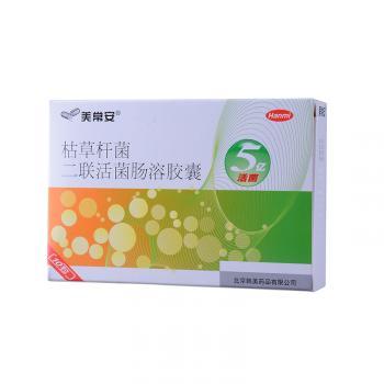 美常安 枯草杆菌二联活菌肠溶胶囊 0.25g*10粒