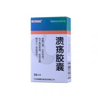 康尔佳 溃疡胶囊  0.3g×12S×3板  湖南康尔佳药业有限公司