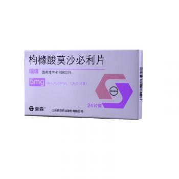 瑞琪  枸橼酸莫沙必利片5mg×24S  江苏豪森药业股份有限公司