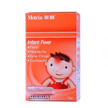 美林 布洛芬混悬滴剂 15ml:0.6g 上海强生制药有限公司