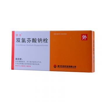 静青 双氯芬酸钠栓50mg×5S×2板
