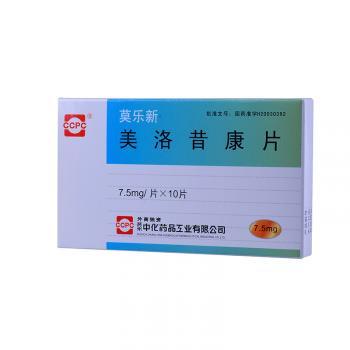 莫乐新 美洛昔康片7.5mg×10S