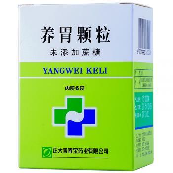 青春宝 养胃颗粒(无糖型) 5g×6袋