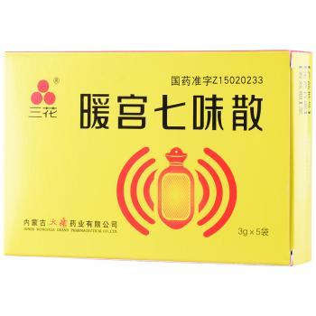 暖宫七味散 3g*5袋/盒