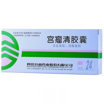 宫瘤清胶囊0.37g*24粒/盒