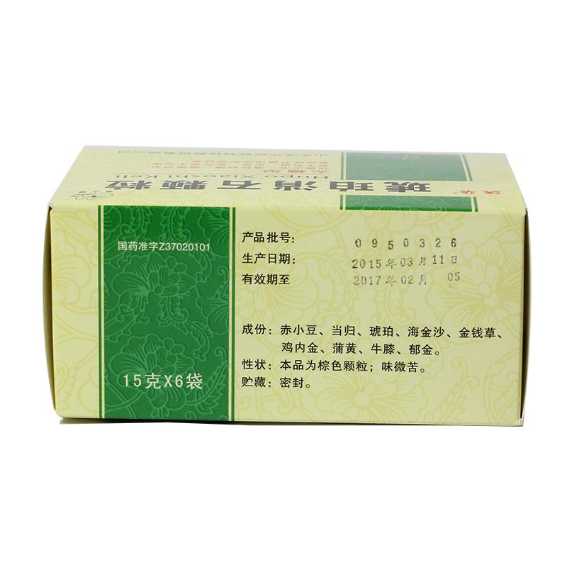 沃华  琥珀消石颗粒(无糖型) 15g*6袋