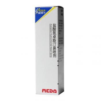 盐酸氮卓斯汀鼻喷剂