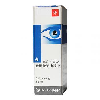 玻璃酸钠滴眼液 0.1% 10ml
