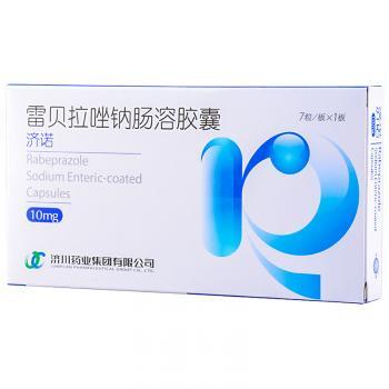 济诺 雷贝拉唑钠肠溶胶囊 10mg×7S  江苏济川制药有限公司