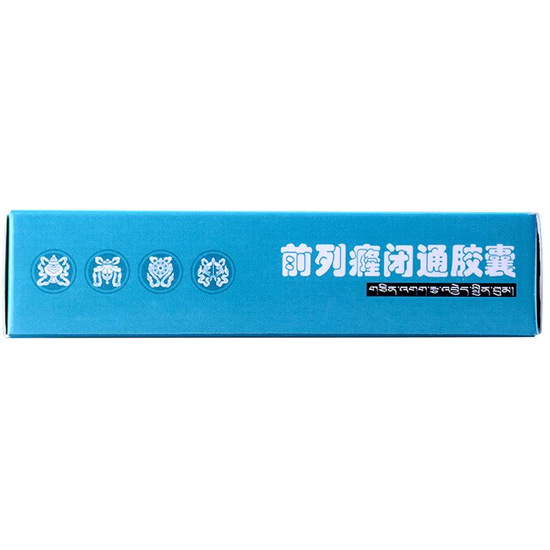 晶珠 前列癃闭通胶囊 0.5g*40粒