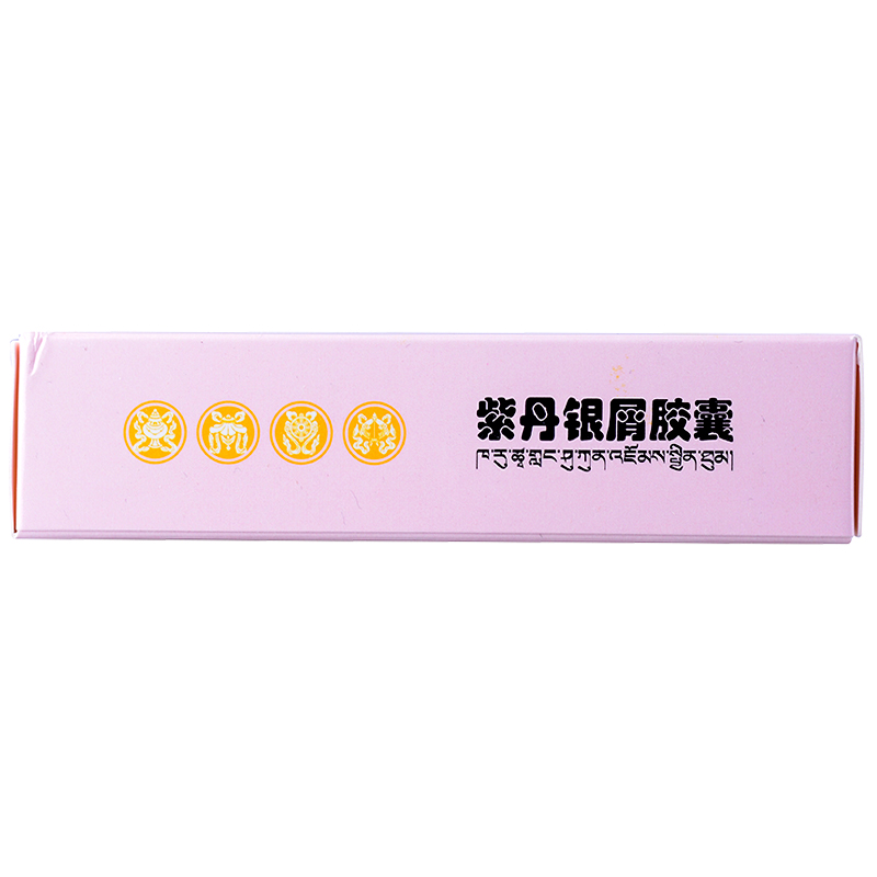晶珠  紫丹银屑胶囊  0.5g×40片