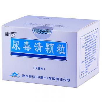 尿毒清颗粒(无糖型)  5g×18袋  康臣药业