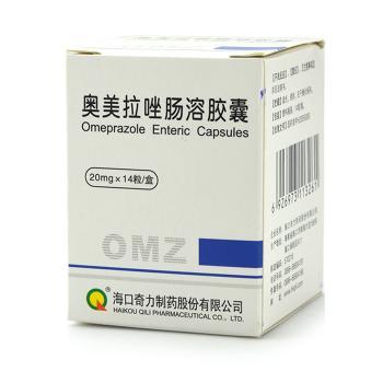 奥美拉唑肠溶胶囊 20mg×14S