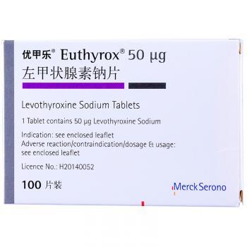 优甲乐 左甲状腺素钠片 50ug*100s