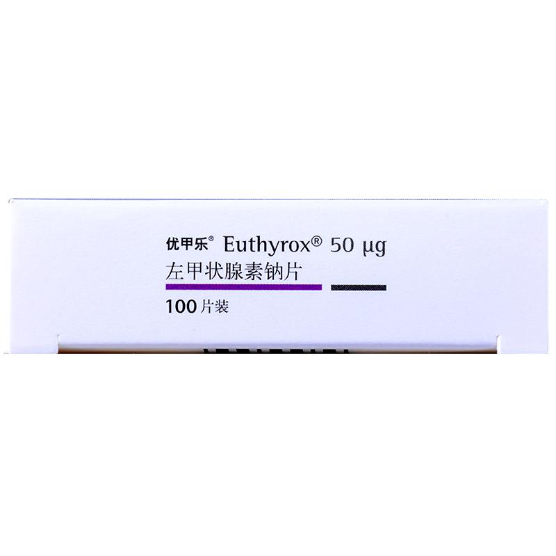 优甲乐 左甲状腺素钠片 50ug×100s