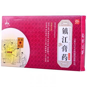 金山  镇江膏药16g×2张/盒  江苏七0七天然制药有限公司