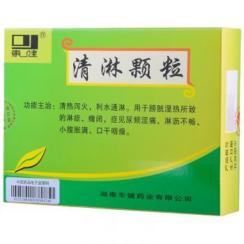东健 清淋颗粒  10g×6袋