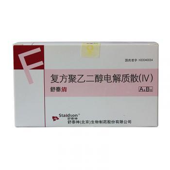 舒泰清 复方聚乙二醇电解质散(Ⅳ) (A剂+B剂)*6袋