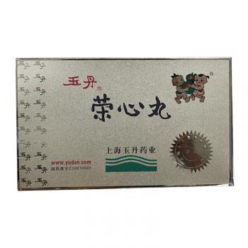 玉丹荣心丸 1.5克×36颗装