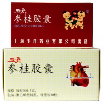 玉丹 参桂胶囊  0.3gX30S